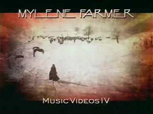 Pub Music vidéo IV
